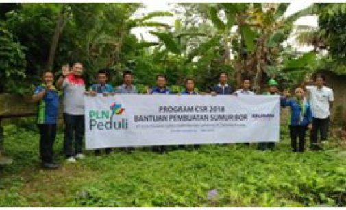 PLN Peduli, Lingkungan Lampung Lestari