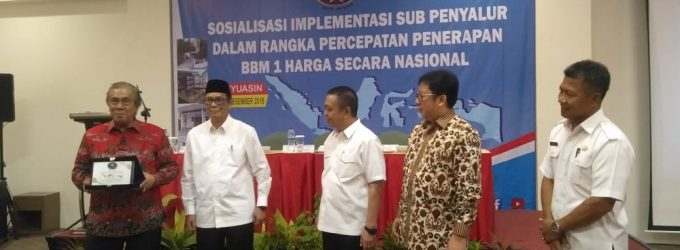 Penerapan BBM Satu Harga, Sub Penyalur Sasar Daerah 3T
