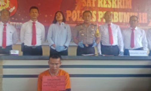 """Polres Prabumulih Berhasil Amankan Pelaku Penyebar foto """"Syur"""" Oknum Bidan"""